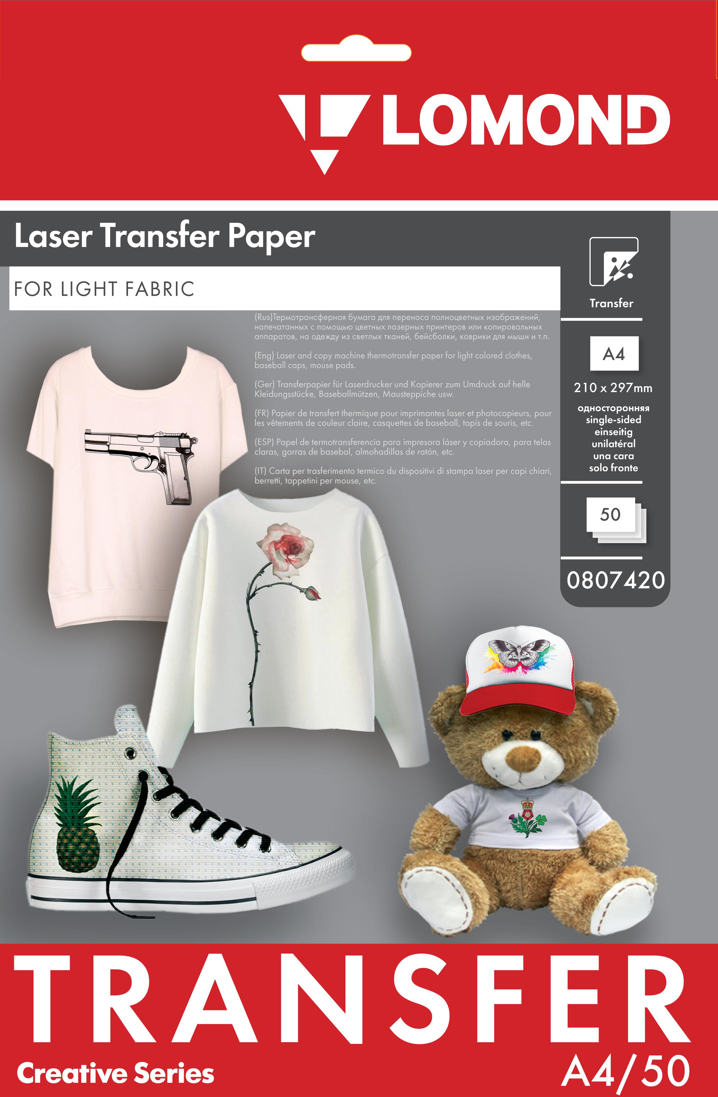 Термотрансфер для светлых тканей, лазерных принтеров.